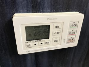 風呂釜 S-1