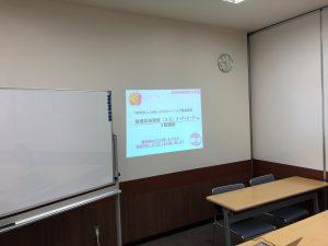 整理収納清掃 2017.10.21-2