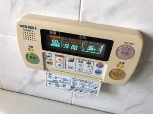 風呂釜 西条S-1