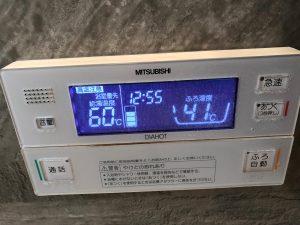 風呂釜 AI-1