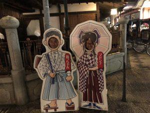 松山相談会 2017.11.12-3