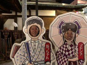 松山相談会 2017.11.12-4