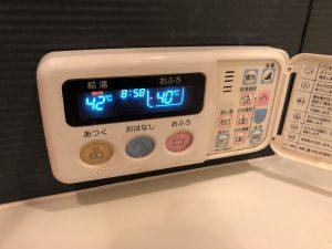風呂釜CHIHA-1