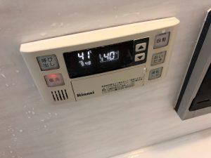 風呂釜SUZU-1
