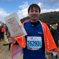 愛媛マラソン3