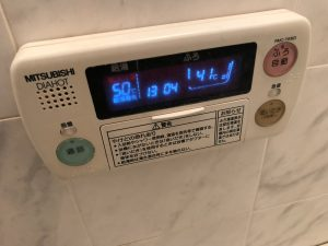 風呂釜TERA-1
